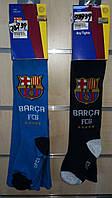 Колготы для мальчиков  Barca 98-128р.р.