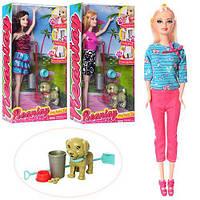 Игровой набор кукла с собачкой 699-12 / Кукла типа барби с питомцем и аксессуарами для ухода за ним