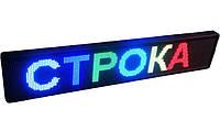 Бегущая строка 167*40 RGB + WI-FI,  LED вывеска рекламная цветная, фото 1