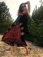 Черный сарафан-разлетайка (ламбада) с красным батиком, на 50-60 размеры