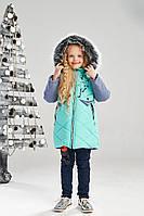 Зимняя куртка на девочку на овчине курточка детская зима 116, 122 бирюза, фото 1