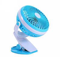 Вентилятор TV MINI Fan Clip ML-F168 на прищепке Blue, фото 1