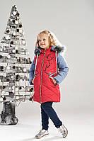 Зимняя куртка на девочку курточка на овчине детская зима 116, 122 красный