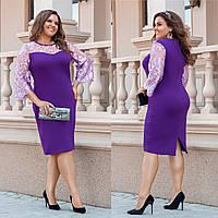 Нарядное платье больших размеров 48-58,  рукав из сетки с вышивкой