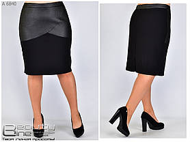 Женская юбка качественная эко кожа стёжка + креп дайвинг  батал Размеры 54.56.58.60.62.64