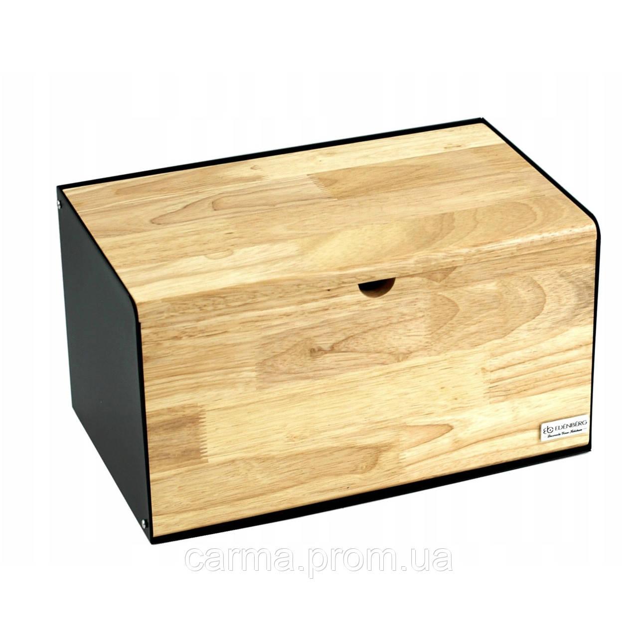 Хлебница Edenberg EB-121 бамбук