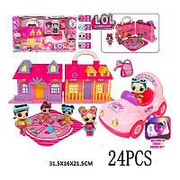 Домик с машиной для куколок LOL сюрприз