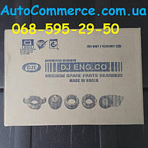 Подшипник подвесной карданного вала  Hyundai HD65, HD78, HD72 Хюндай HD(497105K700), фото 3