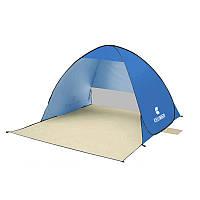 Палатка самораскладывающаяся для пляжа и активного отдыха на 2-3 человека