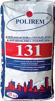 Клей для пенопласта и минеральной ваты Polirem СКс 131 универсальный (для приклеивания и армировки)