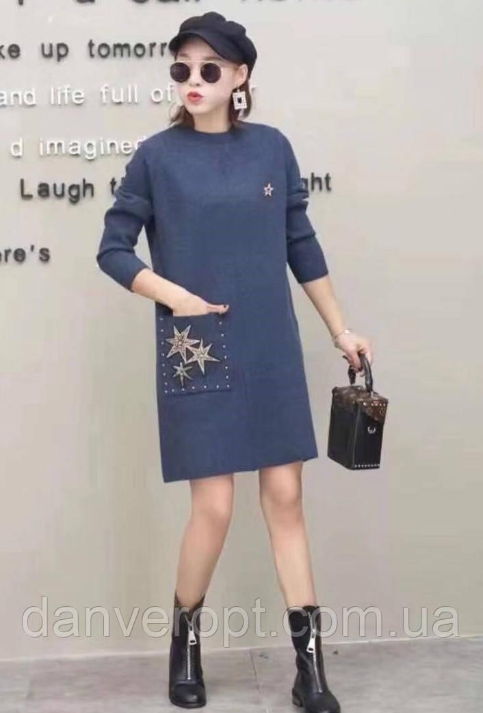 Платье женское молодёжное стильное размер универсальный 44-52 купить оптом со склада 7км Одесса