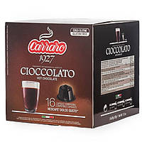 Шоколад в капсулах Dolce Gusto 16 cap.Carraro Caffe S.p.A.Italia