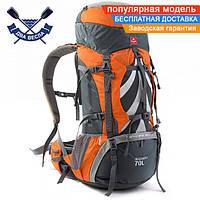 Туристический трекинговый рюкзак NatureHike на 70+5 л с независимой системой подвески, 75х37х27 см, 1,9 кг