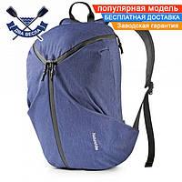 Двойной водонепроницаемый рюкзак с USB для ноутбука NatureHike Multifunctional 15 л, 30х46х18 см, 612 г