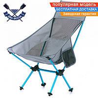 Легкое складное кресло стул NatureHike Folding рыбацкое 41,5х31х80 см, до 92 кг, 1,2 кг