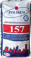 Смесь кладочная Polirem СКк 157 для белого кирпича