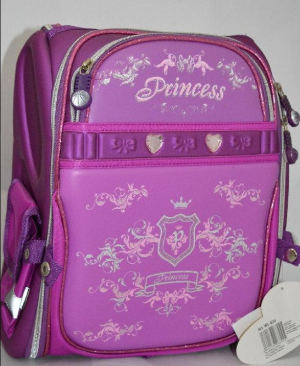 Рюкзак школьный ортопедический Willi Принцесса