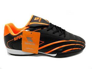 Бампы * Difeno 1602-1 чорний/помаранчевий