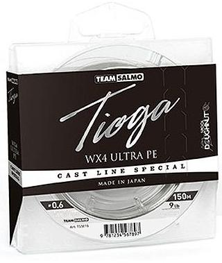 Шнур Team Salmo TIOGA SILVER GREY150 (TS5015-019)