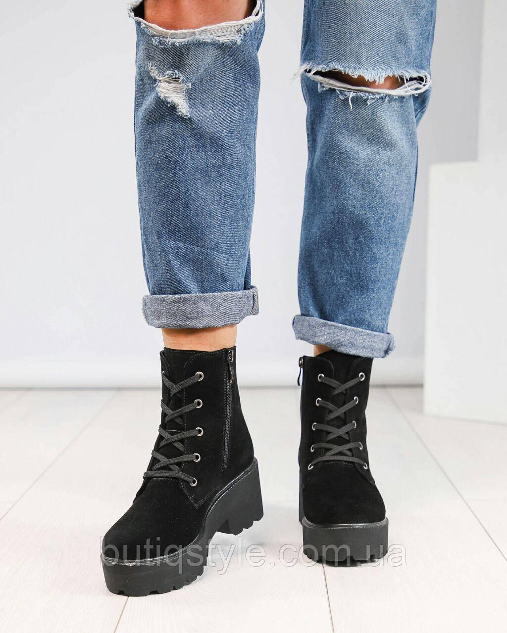 Женские черные ботинки на шнуровке натуральный замш Деми