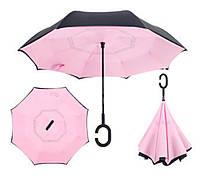 Зонт обратного сложения Up-brella Розовый №21