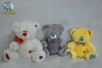 Медведь Тедди сидячий большой