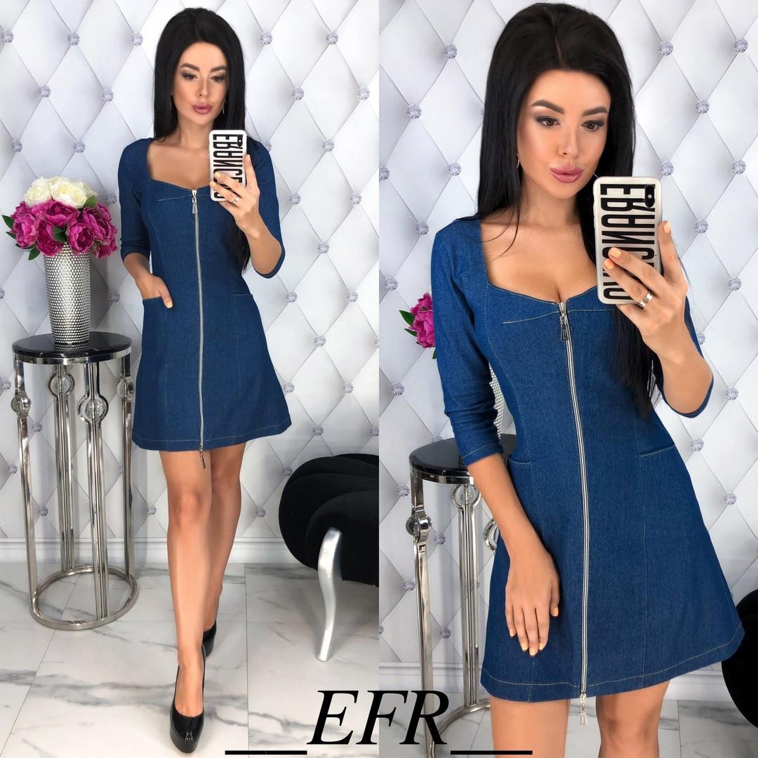 Платье пи423