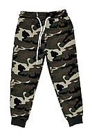 """Спортивные штаны подростковые камуфляжные на мальчика 8-11 лет """"Kinder"""" купить недорого от прямого поставщика"""