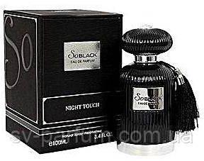 Парфюмированная вода мужская SoBlack Night Touch 100ml
