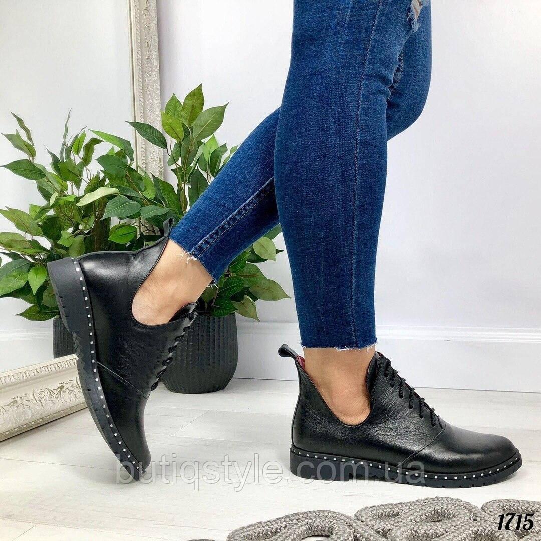 Женские черные ботинки  натур кожа на шнуровке деми