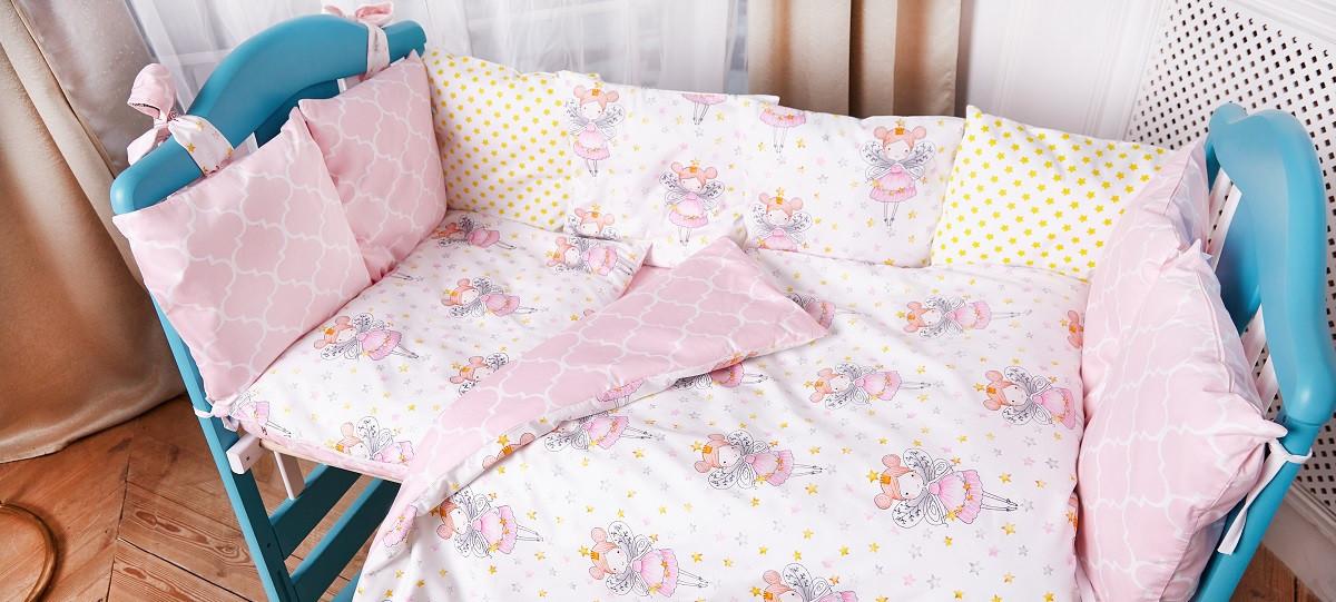 Детское постельное белье из сатина в детскую  кроватку с защитой и карманом (разные цвета) розовый