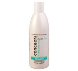 Бальзам для легкого розчісування для нарощених волосся Smoothing Balm від Concept, 300 мл