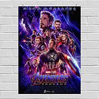 "Постер ""Мстители: Финал / Avengers: Endgame"", фиолетовый плакат с английским лого, Marvel. Размер 60x41см (A2). Глянцевая бумага"