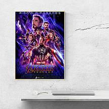 "Постер ""Мстители: Финал / Avengers: Endgame"", фиолетовый плакат с английским лого, Marvel. Размер 60x41см (A2). Глянцевая бумага, фото 3"