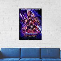 "Постер ""Мстители: Финал / Avengers: Endgame"", фиолетовый плакат с английским лого, Marvel. Размер 60x41см (A2). Глянцевая бумага, фото 2"