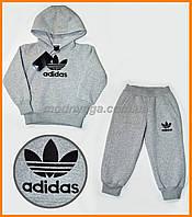 Теплые костюмы сначесом | Костюмы Adidas для детей