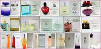 Тестеры женской парфюмерии