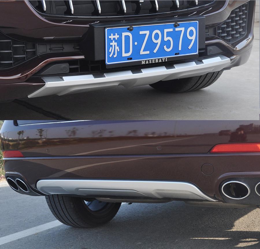Maserati Levante Передняя и задняя накладки (2 шт)