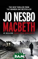 Nesbo Jo Macbeth (изд. 2018 г. )