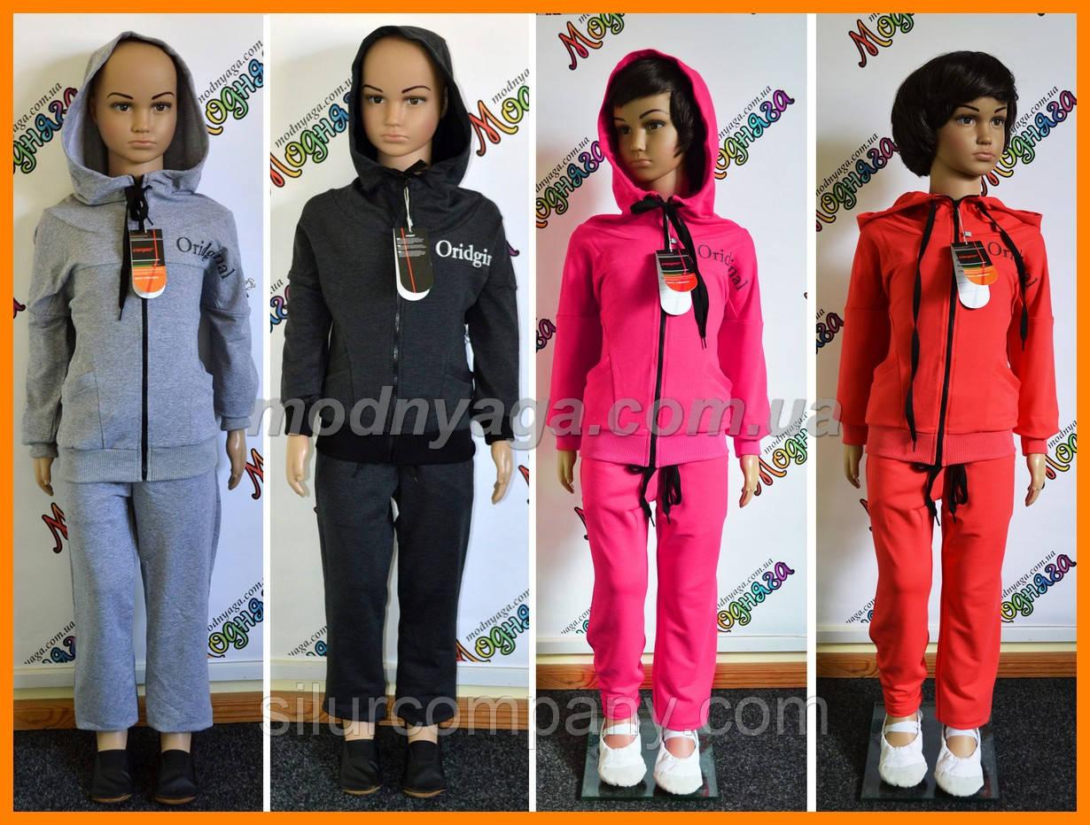 Спортивний костюм для дівчаток - Интернет магазин