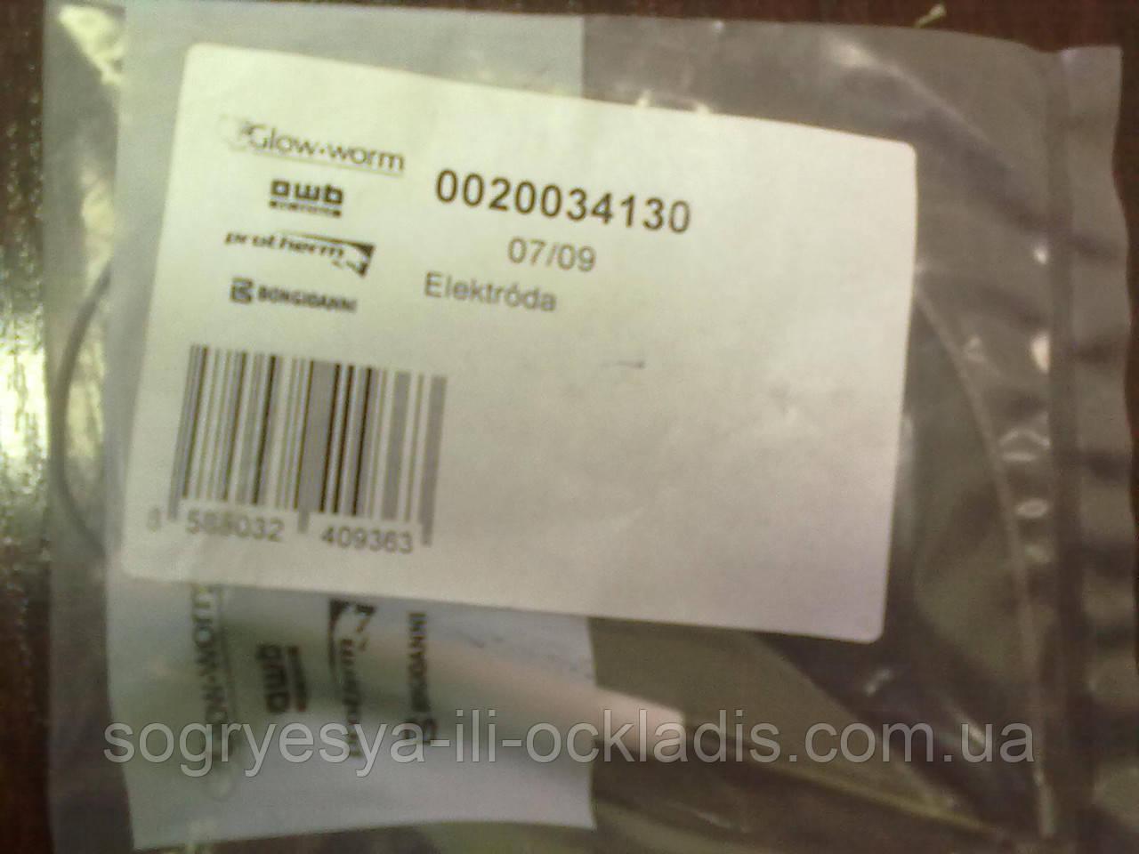 Електрод розпалу ZE 636