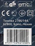 Дрель GRAND ДЭУ-1280 (1280 Вт, Чехия), фото 10
