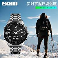 Часы наручные SKMEI 1464, фото 1