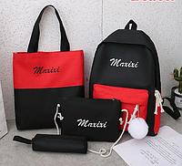 Набор HiFlash рюкзак сумка для девочек черный с красным