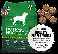 Nutra Nuggets Performance 15кг - корм для взрослых активных собак