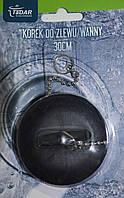 Пробка в ванную 4,5см на цепочке KT08-2076 9844