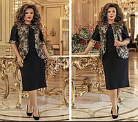 Женское платье с имитацией жакета, с 50-58 размер, фото 1