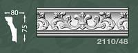 Потолочный плинтус с орнаментом из пенопласта 2110/48 Baraka Dekor 75х80