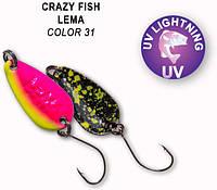 Колеблющаяся блесна Crazy Fish LEMA-1.6g