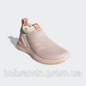 Детские кроссовки adidas RAPIDARUN K (АРТИКУЛ:G27499)